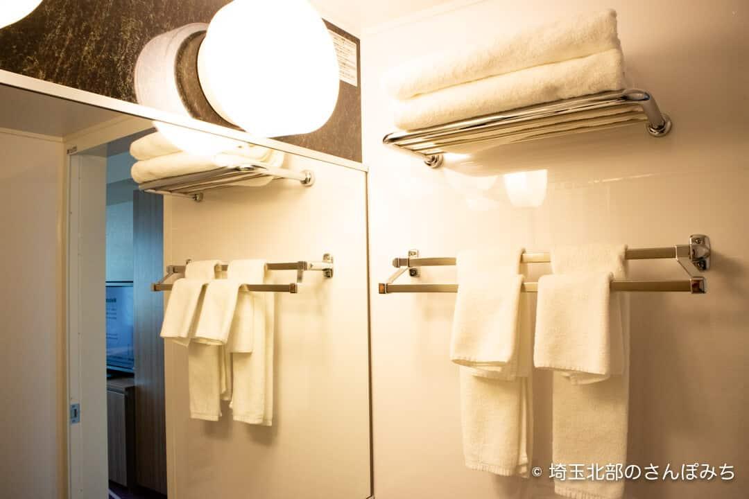 ホテルメトロポリタンさいたま新都心客室タオル
