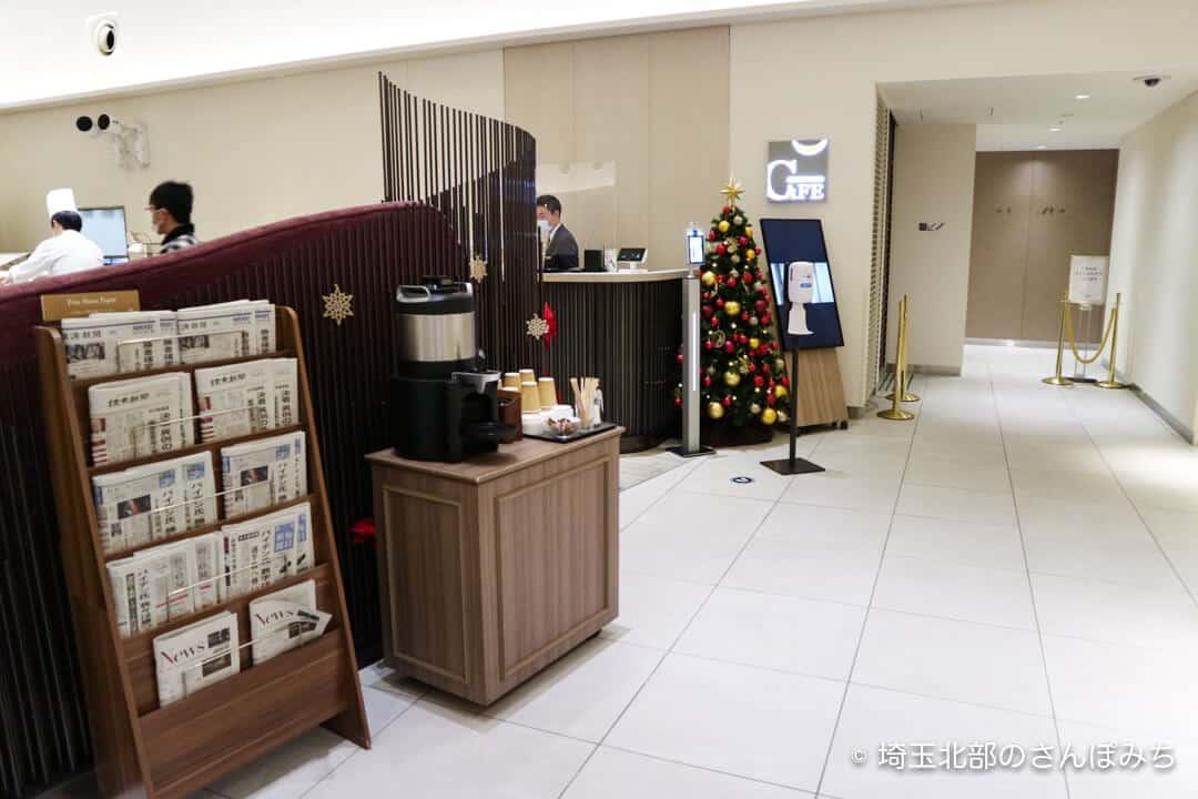 ホテルメトロポリタンさいたま新都心カフェクロスヤード