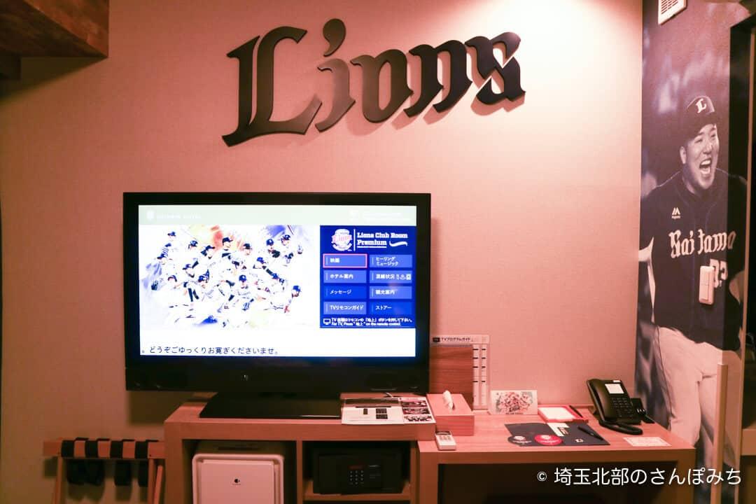 森林ホテル・ライオンズクラブルームのテレビ