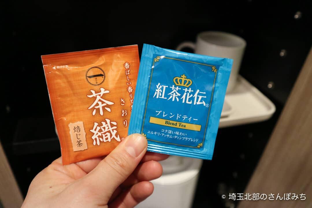 森林ホテル・ライオンズクラブルームのお茶セット