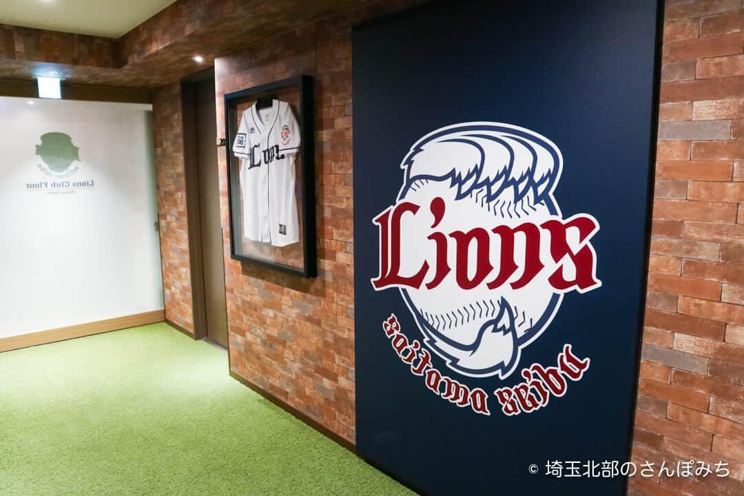 森林ホテル・ライオンズクラブルーム廊下の装飾