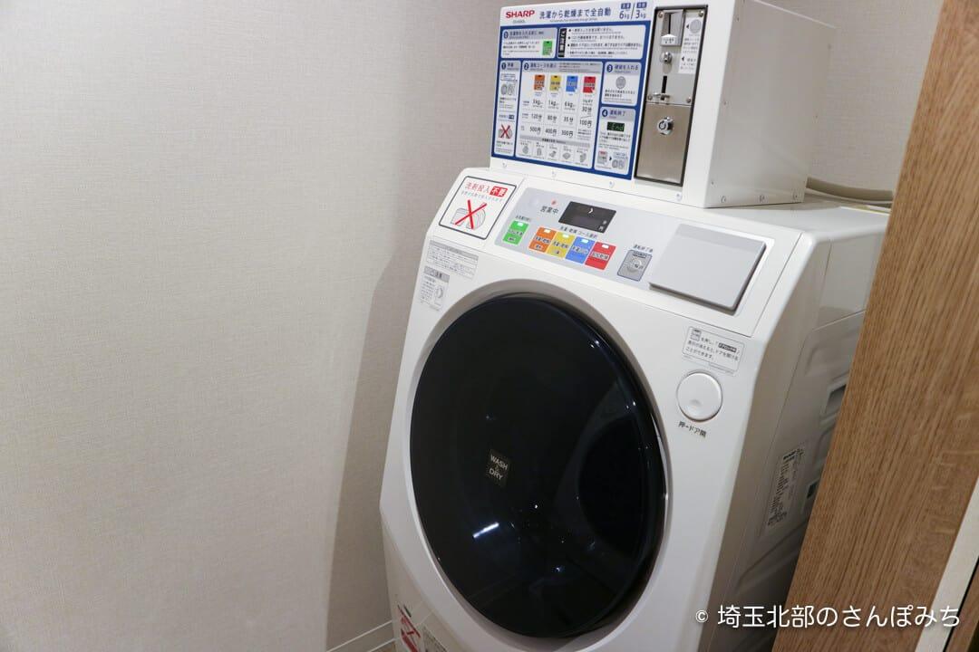 森林ホテル・ドラム式洗濯機