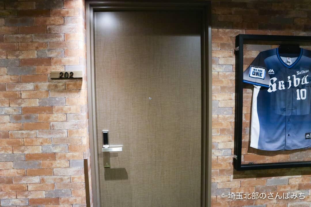 森林ホテル・ライオンズクラブルームのドア