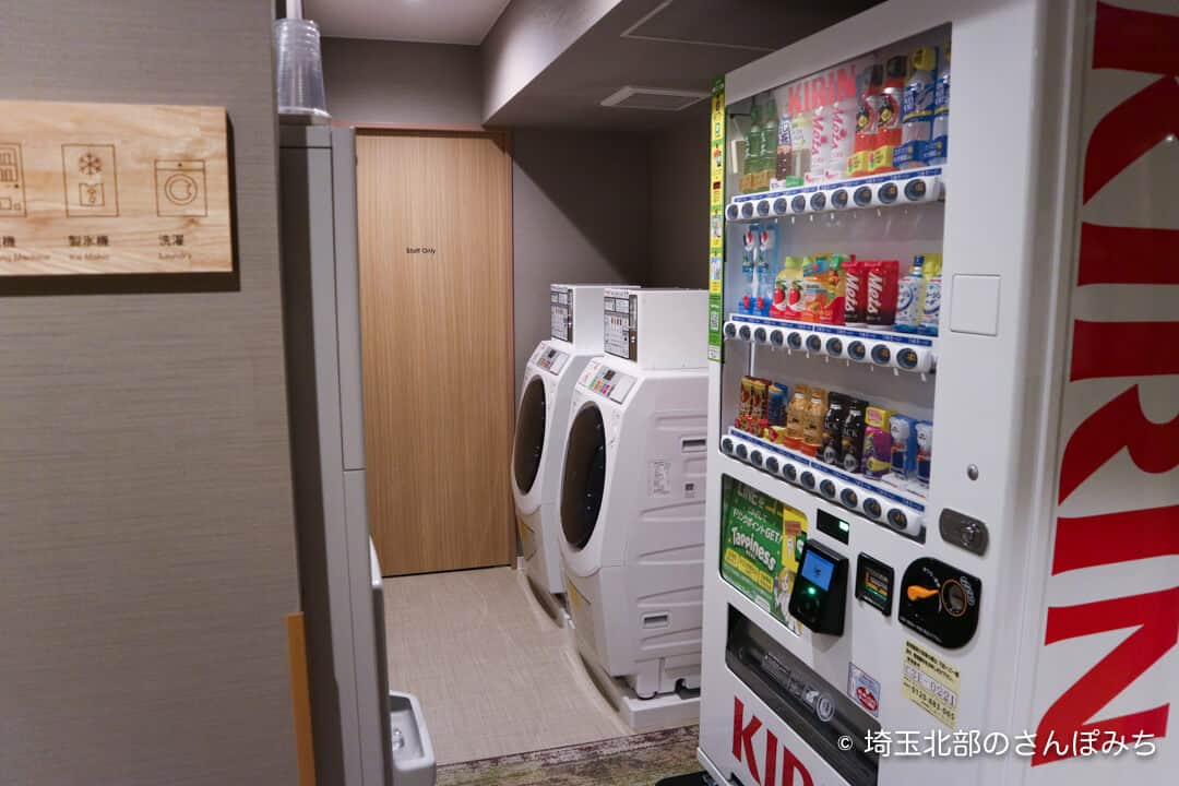 森林ホテル・自販機と洗濯機