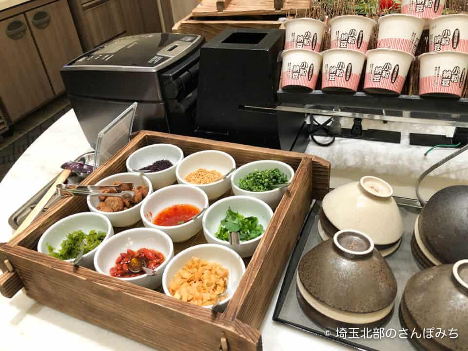 ホテルメトロポリタンさいたま新都心の朝食(ご飯)