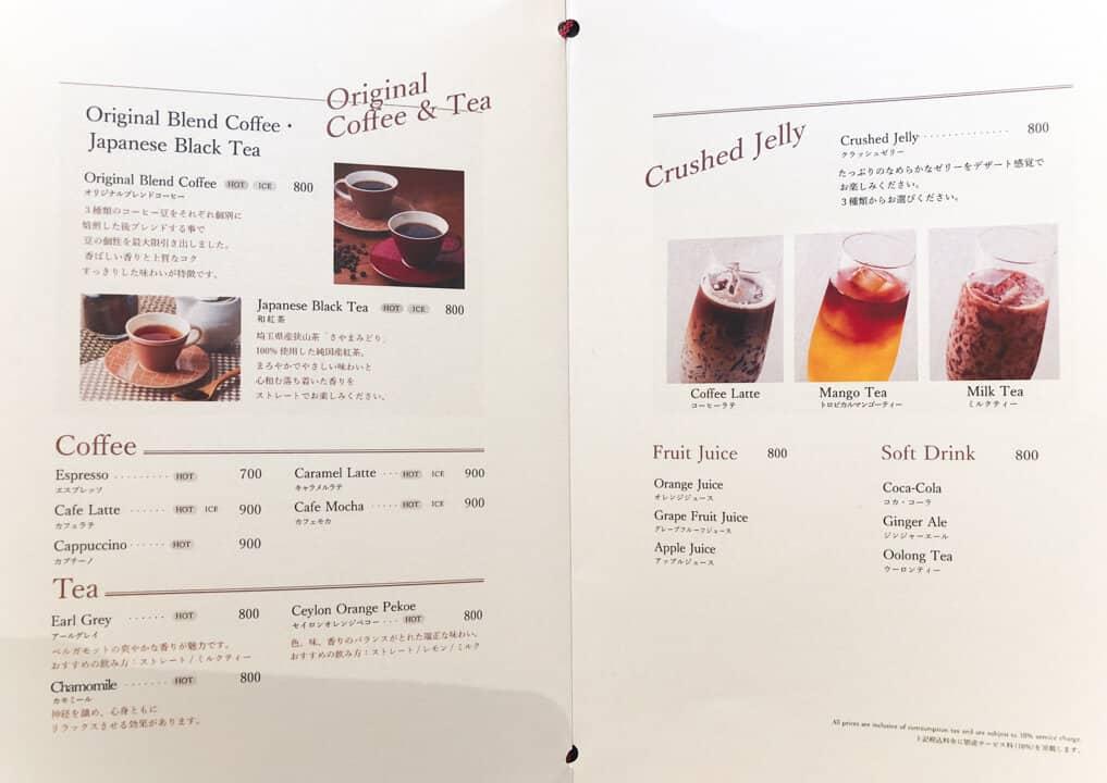ホテルメトロポリタンさいたま新都心カフェ・クロスヤードのコーヒーメニュー