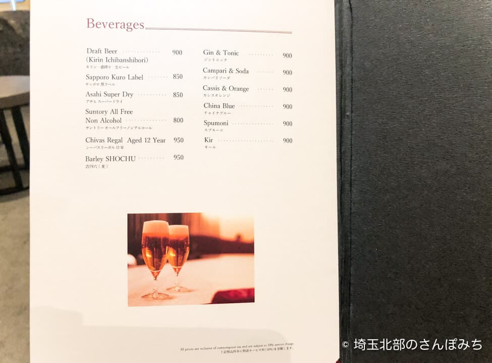 ホテルメトロポリタンさいたま新都心カフェ・クロスヤードのアルコールメニュー
