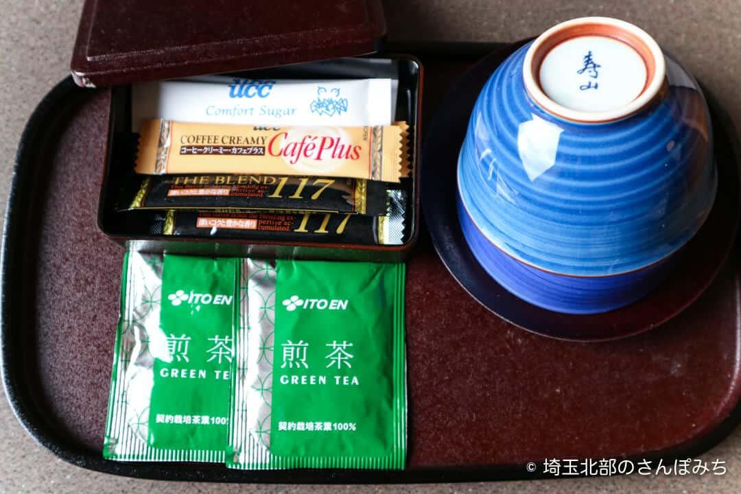 ロイヤルパインズホテル浦和・客室のお茶