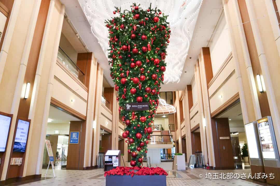 ロイヤルパインズホテル浦和のクリスマスツリー