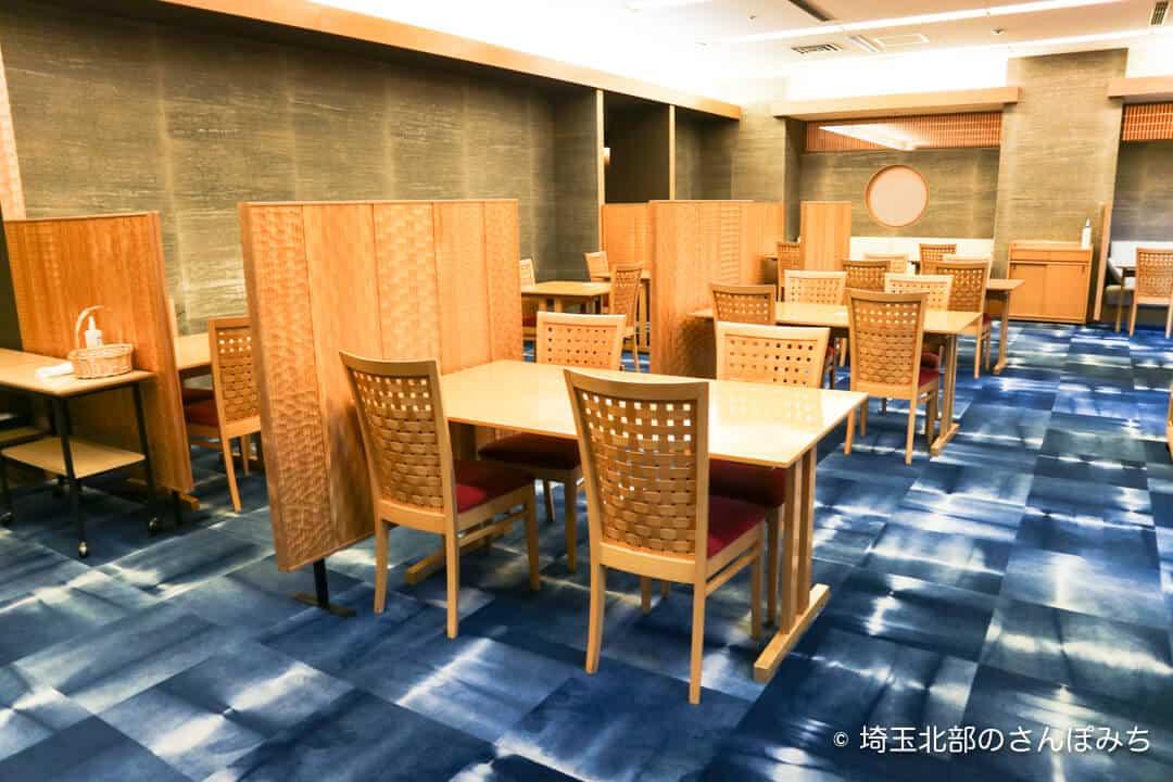 ロイヤルパインズホテル浦和の日本料理「四季彩」