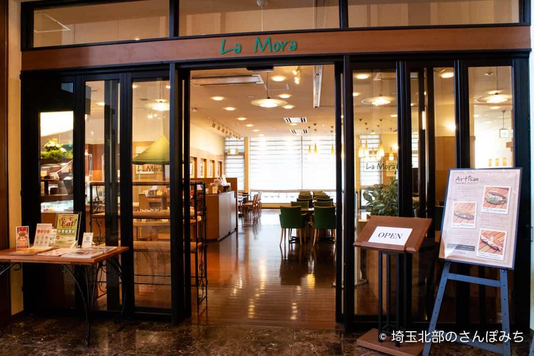 ロイヤルパインズホテル浦和のカフェ・ラ・モーラ