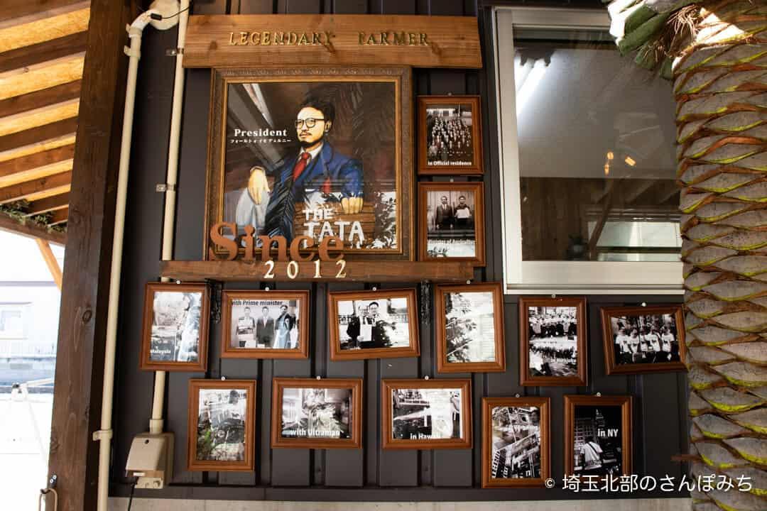 芋屋TATA店内の写真