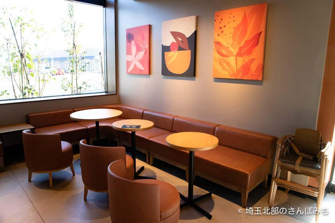 スタバ・カインズ羽生店のミニテーブル