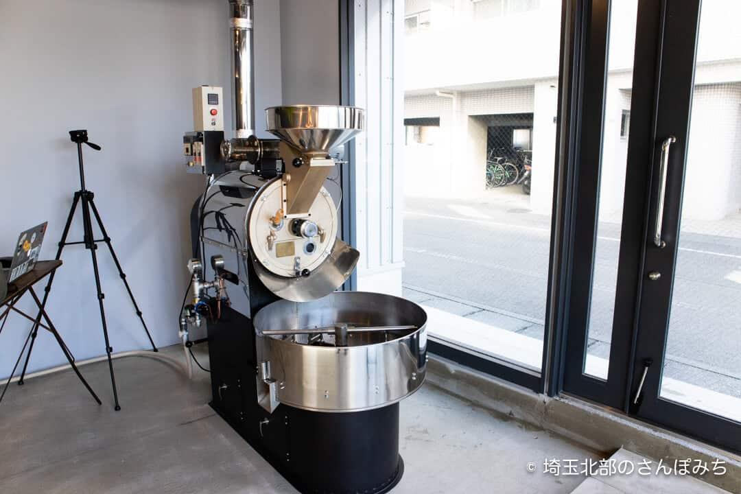 本庄コーヒーカフェ・TRIPSの焙煎機