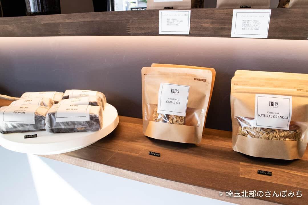 本庄コーヒーカフェ・TRIPSのお菓子