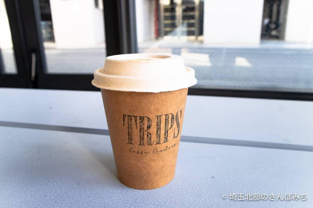 本庄コーヒーカフェ・TRIPSのハンドドリップコーヒー