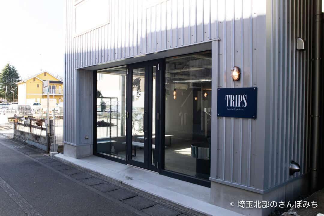 本庄コーヒーカフェ・TRIPSの入口