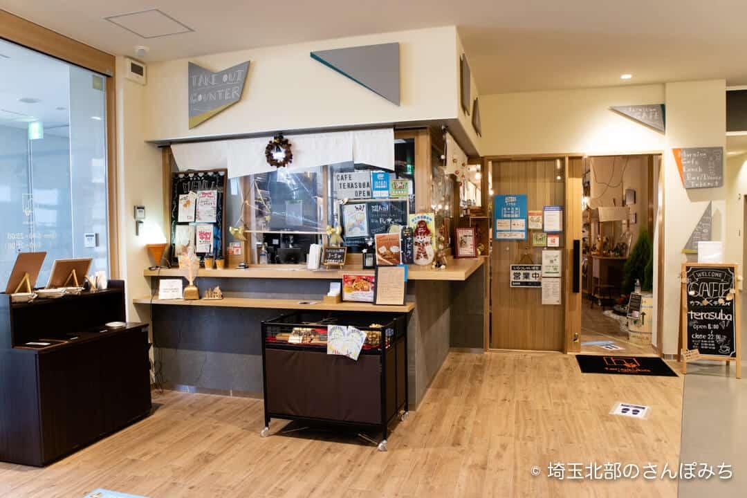 本庄駅カフェ・テラスバの入口