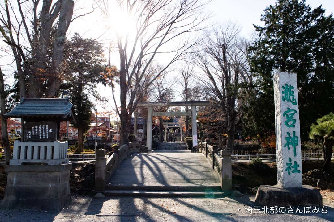 深谷・瀧宮神社の大鳥居