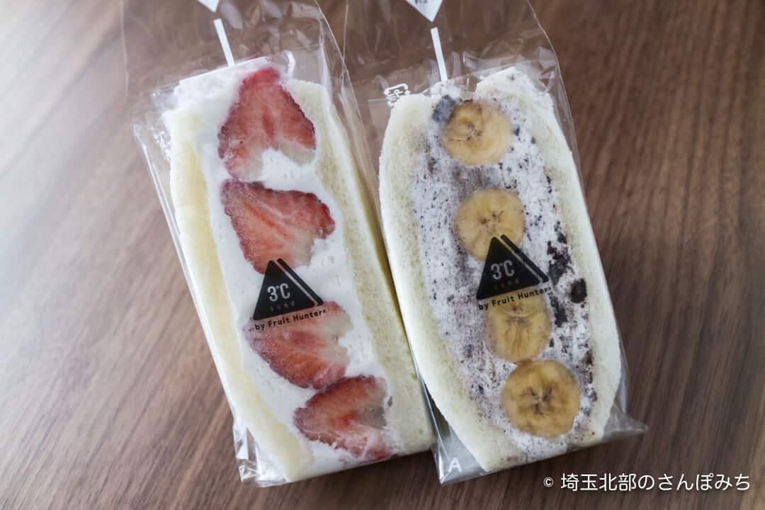 深谷・サンドバイフルーツハンター(いちご・オレオバナナ)