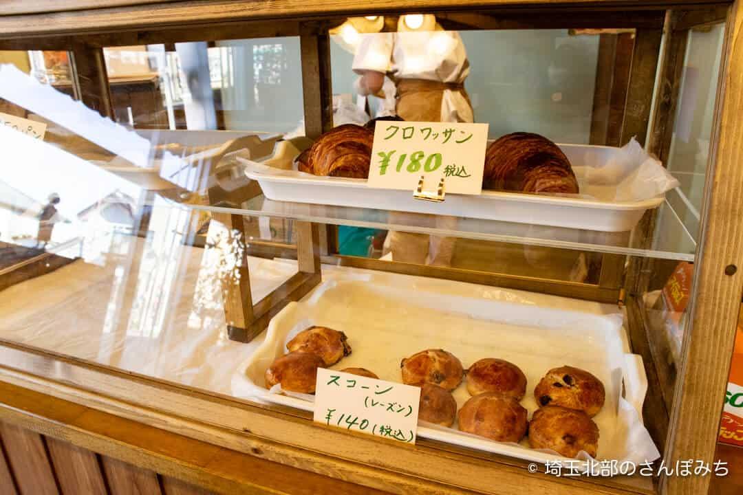 行田・パン屋SORA(そら)のパン
