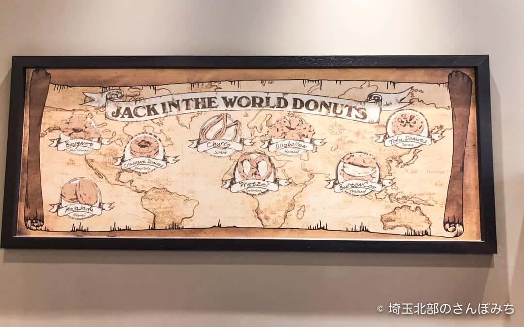 ジャックインザドーナッツ店内の装飾