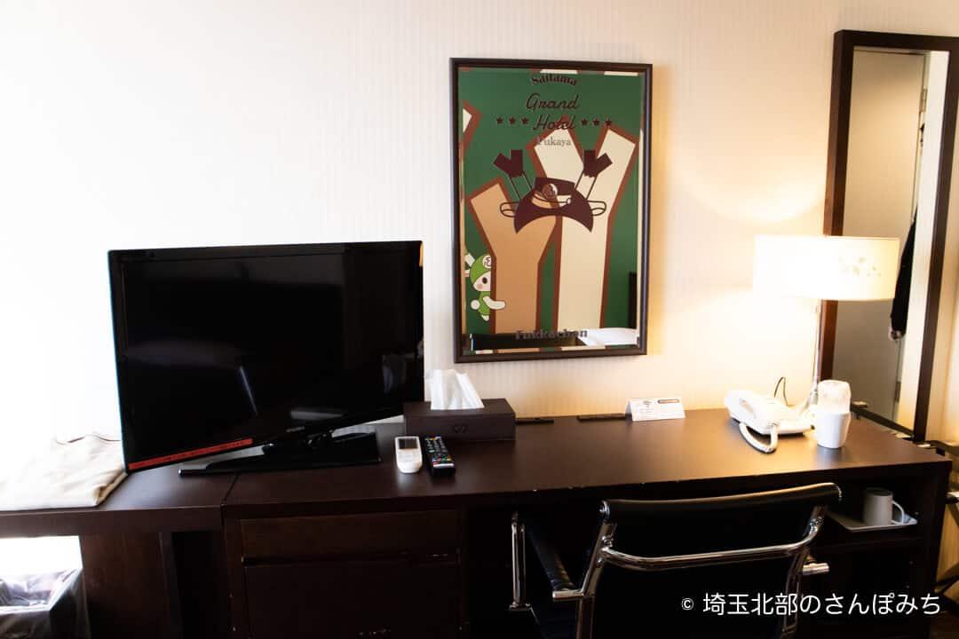 埼玉グランドホテル深谷グランドふっかちゃんルームのデスク