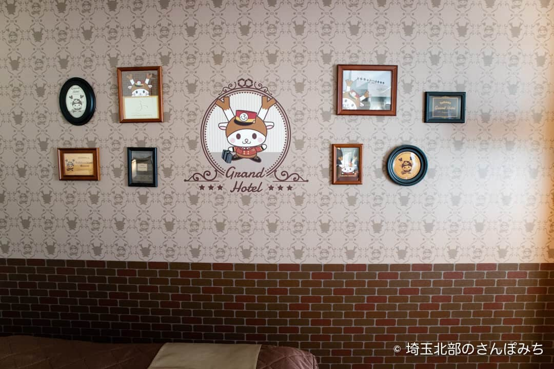 埼玉グランドホテル深谷グランドふっかちゃんルームの壁紙