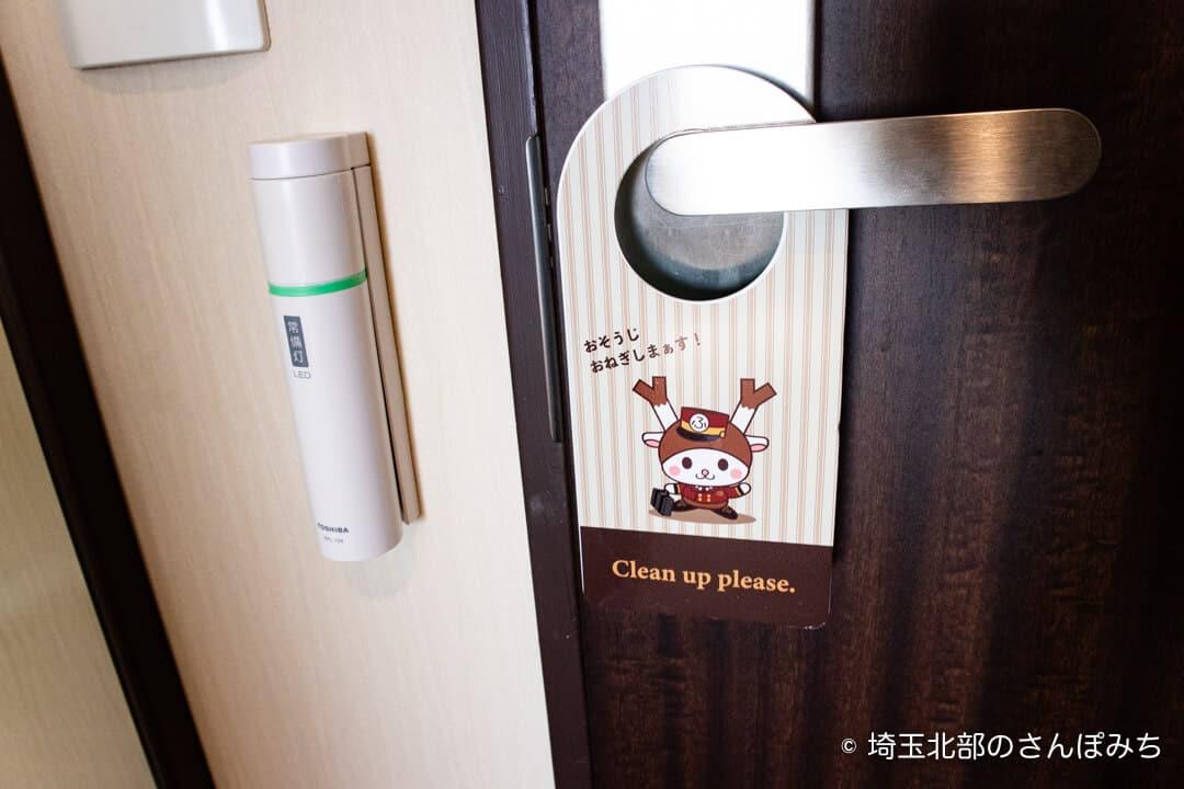 埼玉グランドホテル深谷ふっかちゃんルームのドアノブプレート