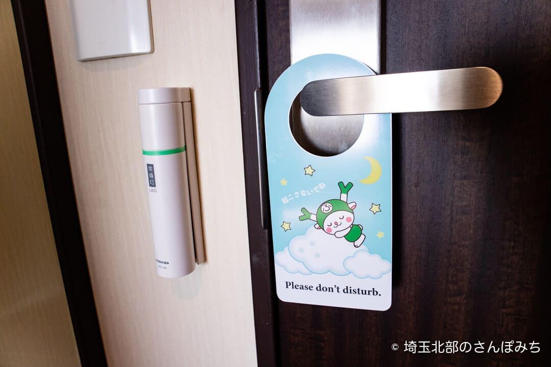 埼玉グランドホテル深谷ふっかちゃんルームのドアノブプレート裏