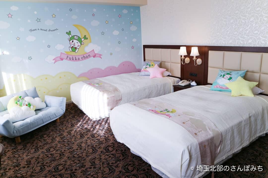埼玉グランドホテル深谷おやすみふっかちゃんルーム