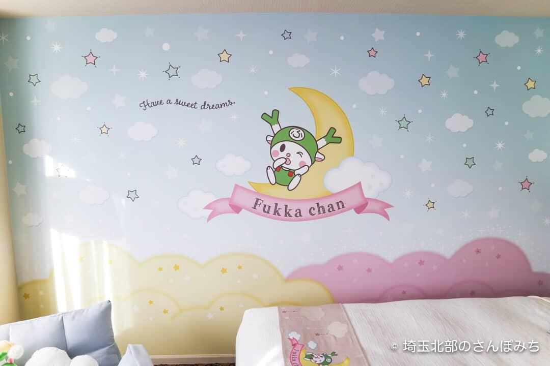 埼玉グランドホテル深谷おやすみふっかちゃんルーム壁紙