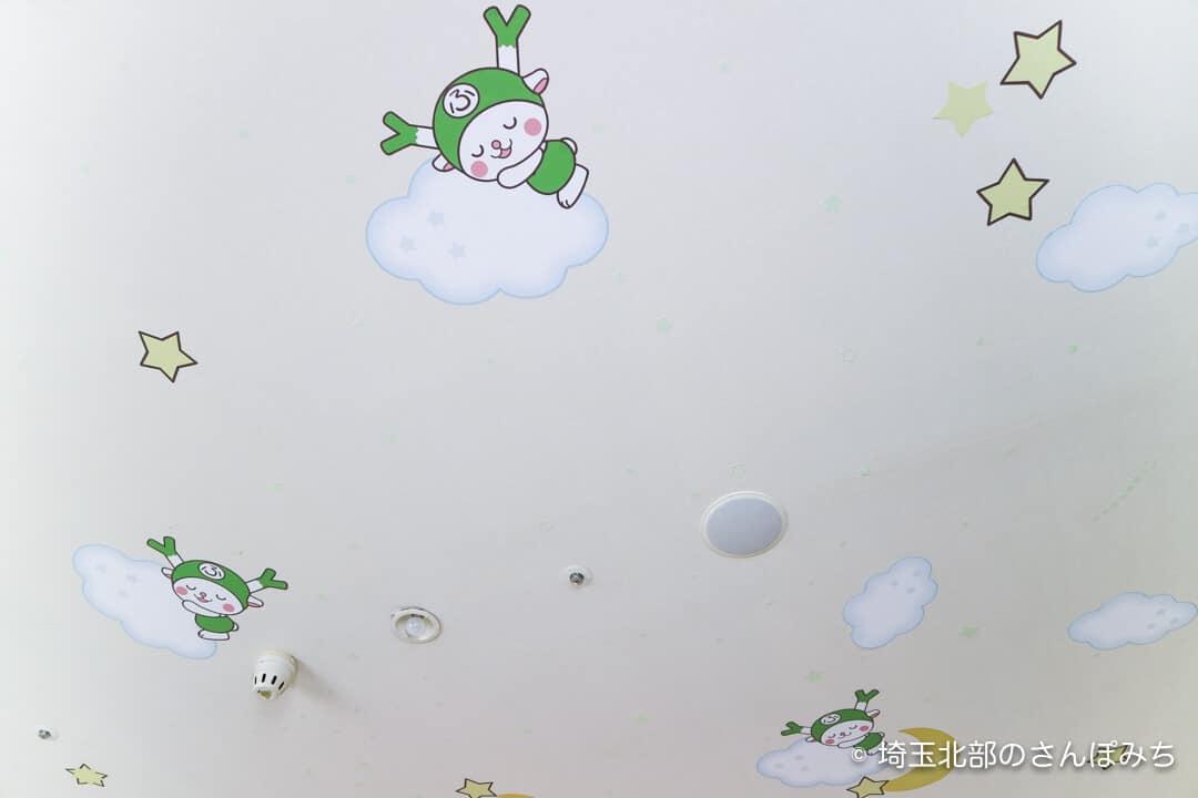 埼玉グランドホテル深谷おやすみふっかちゃんルームの天井