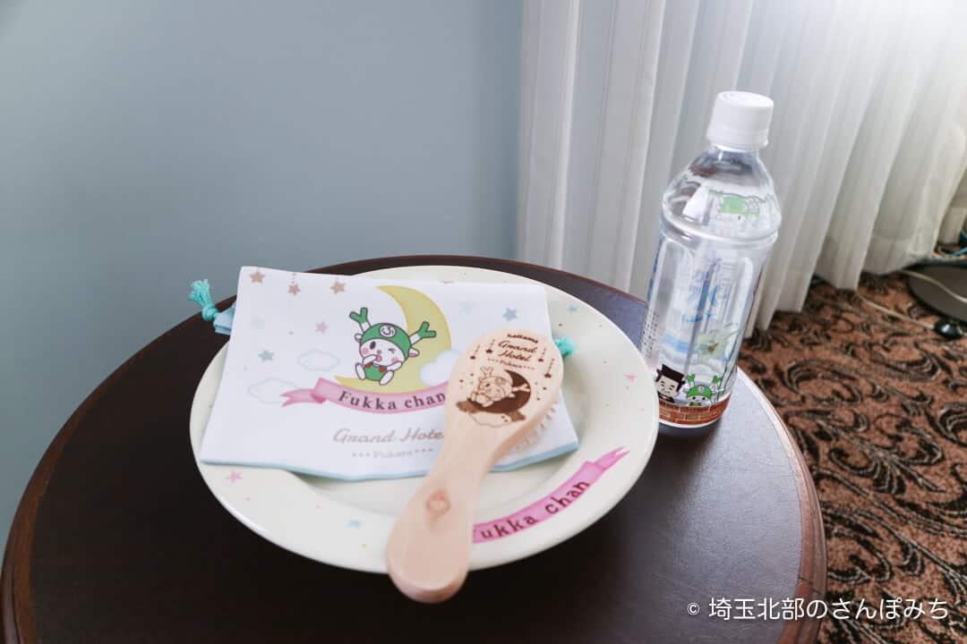 埼玉グランドホテル深谷おやすみふっかちゃんルームの備品