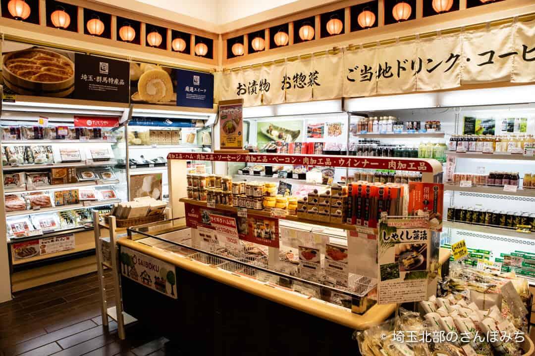 三芳PA(上り)お土産売り場