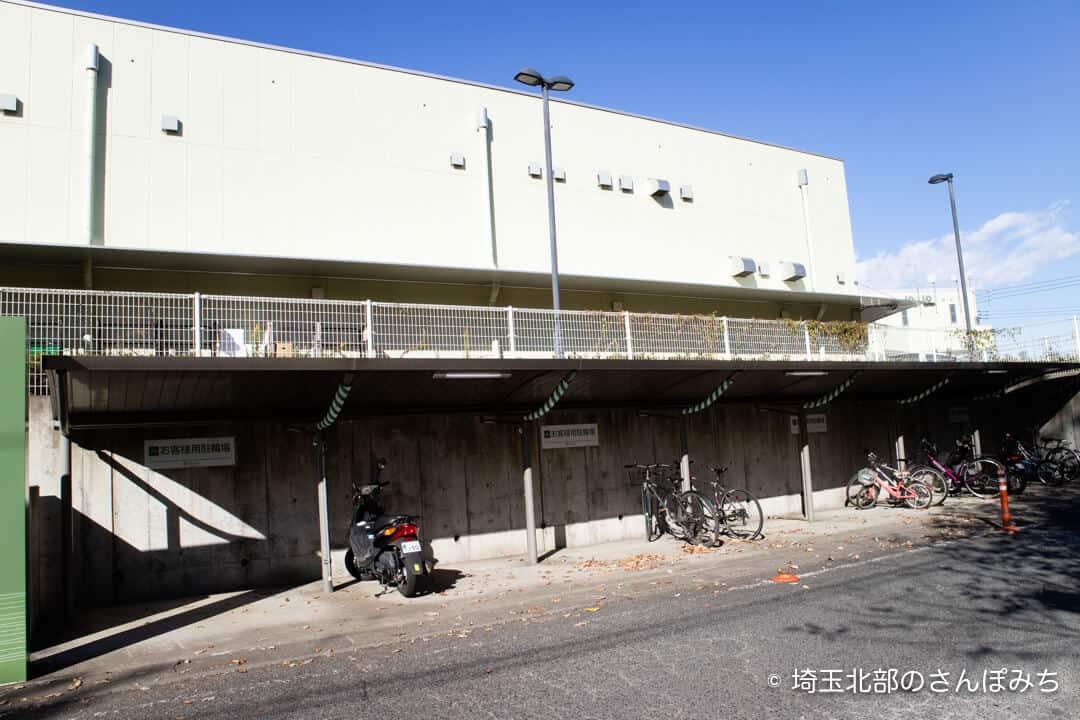 三芳PA(上り)の駐輪場