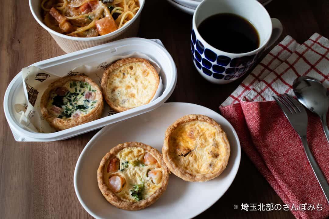 鴻巣・きららカフェのキッシュ