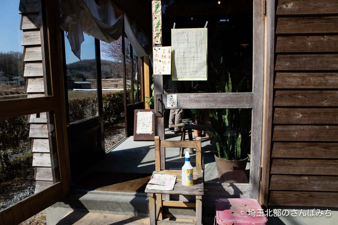 鳩山町・そのつもり入口