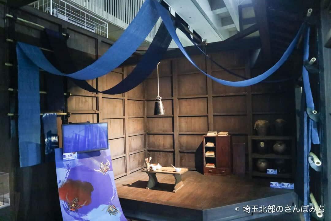 渋沢栄一青天を衝け深谷大河ドラマ館藍染めの紹介
