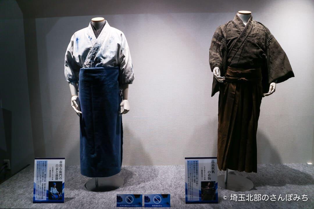 渋沢栄一青天を衝け深谷大河ドラマ館の衣装展示