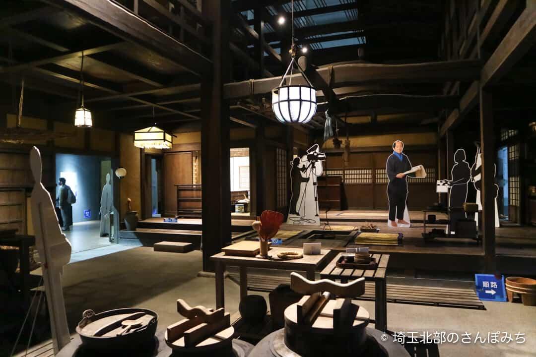 渋沢栄一青天を衝け深谷大河ドラマ館中の家のセット