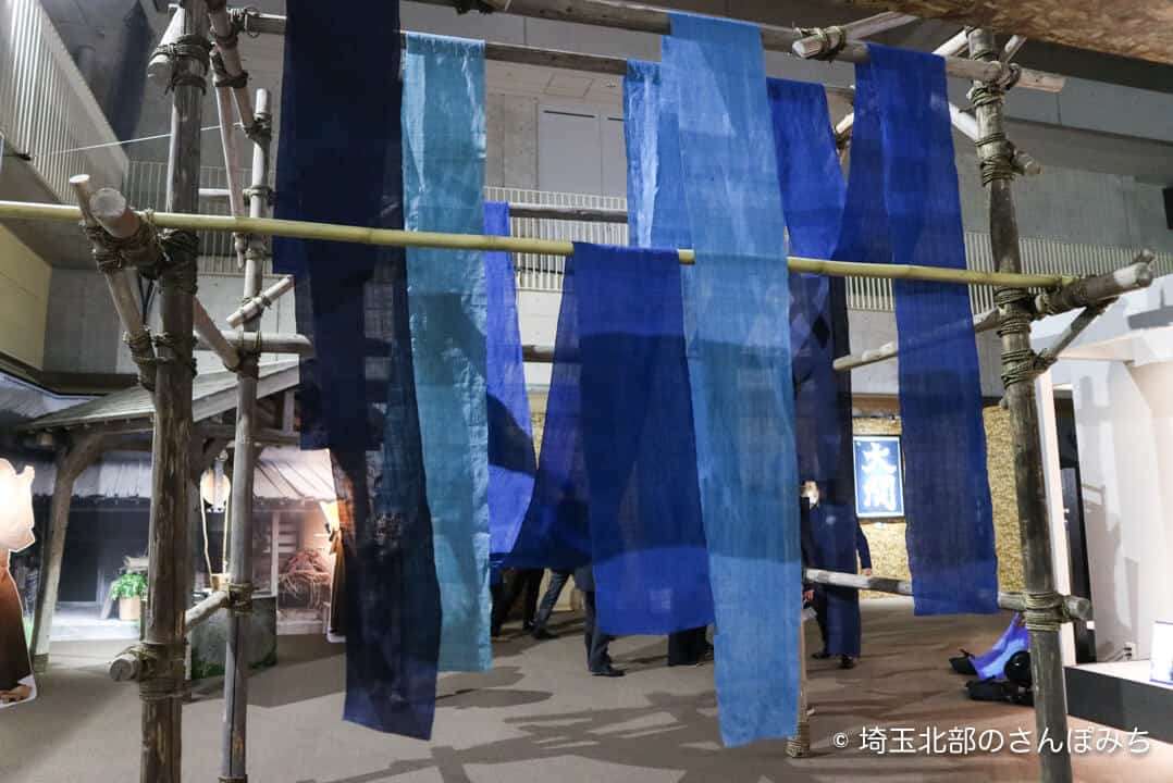渋沢栄一青天を衝け深谷大河ドラマ館の藍染め展示