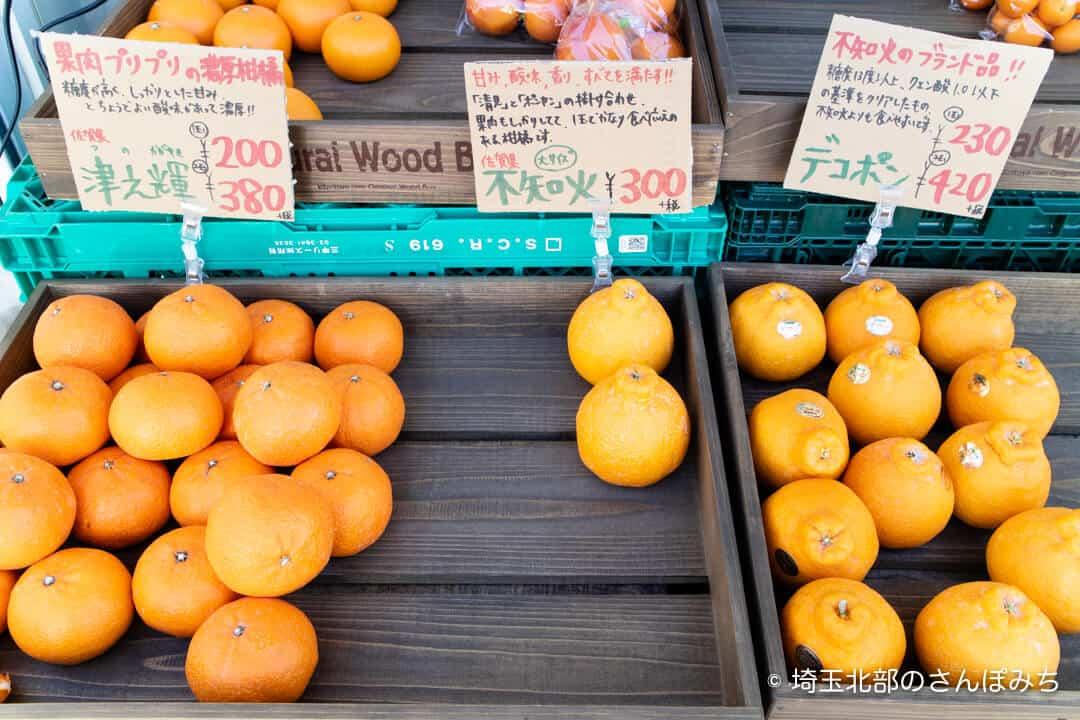 大宮の八百屋・サイバイマンの柑橘類