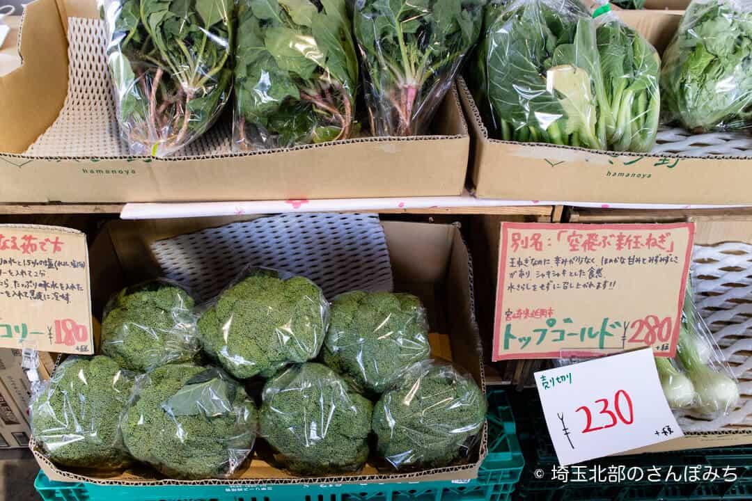 大宮の八百屋・サイバイマンの自然栽培の野菜