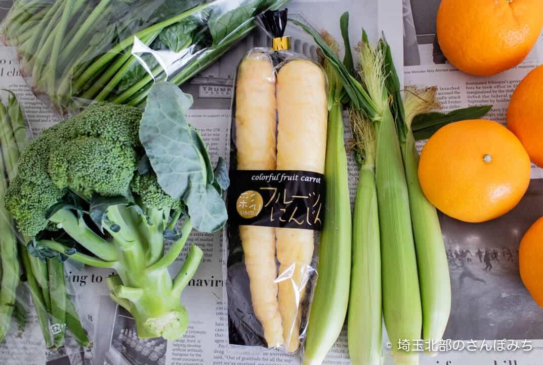サイバイマンで購入した野菜