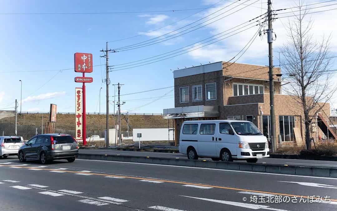 蒙古タンメン中本熊谷店オープン前
