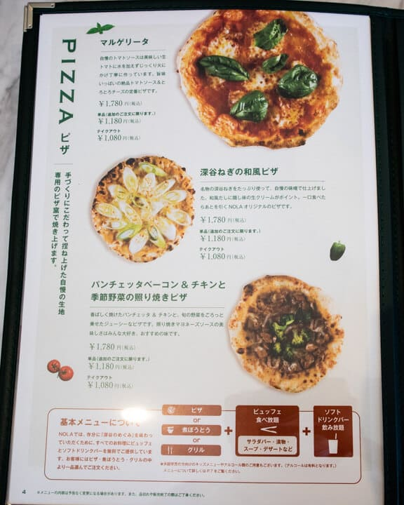 深谷・道の駅おかべNOLAのピザメニュー