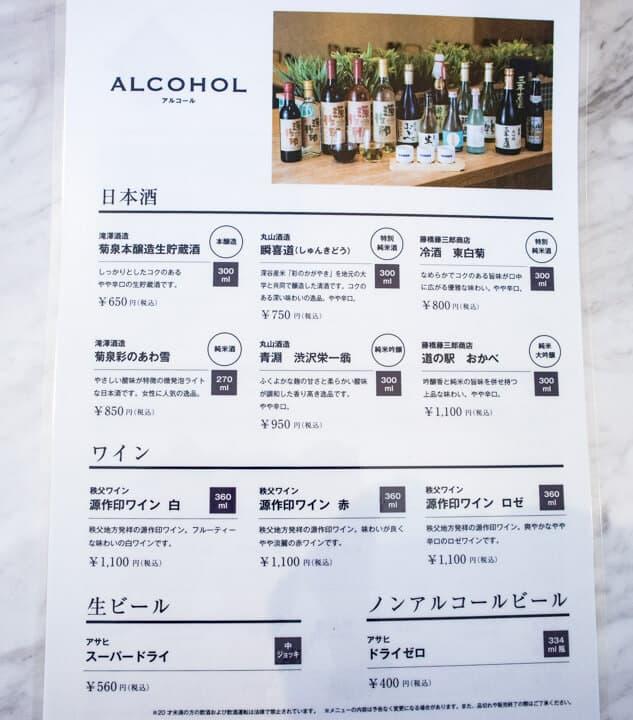 深谷・道の駅おかべNOLAのアルコールメニュー
