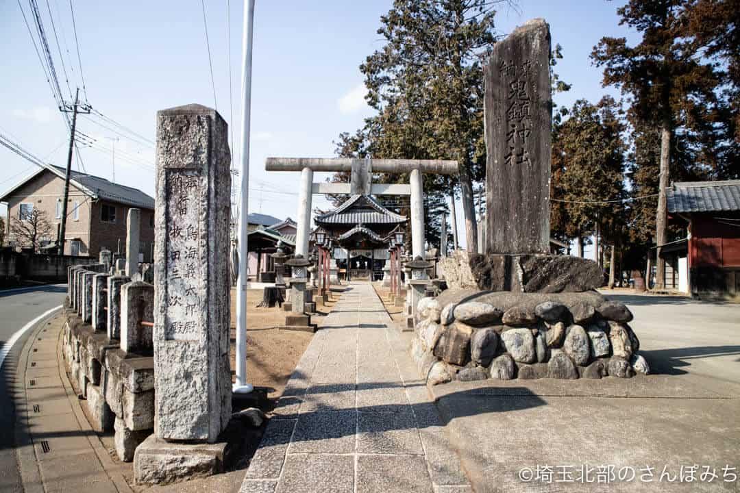 嵐山町・鬼鎮神社の参道