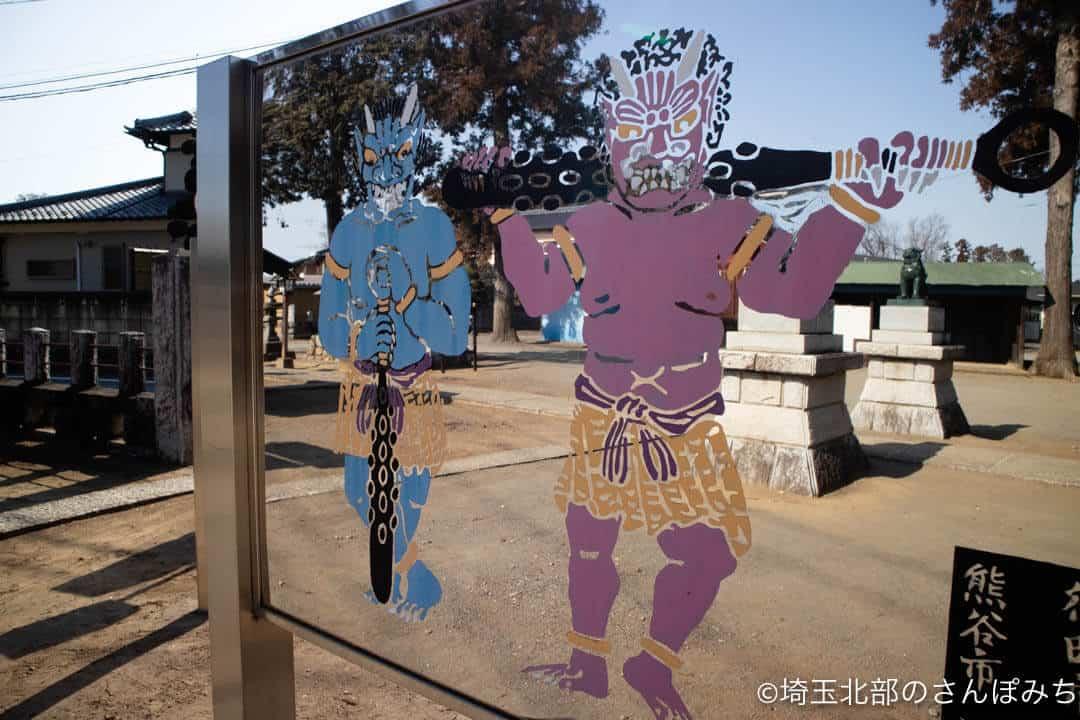 嵐山町・鬼鎮神社の鏡